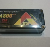 Shorty 4800Mah 70C 2S